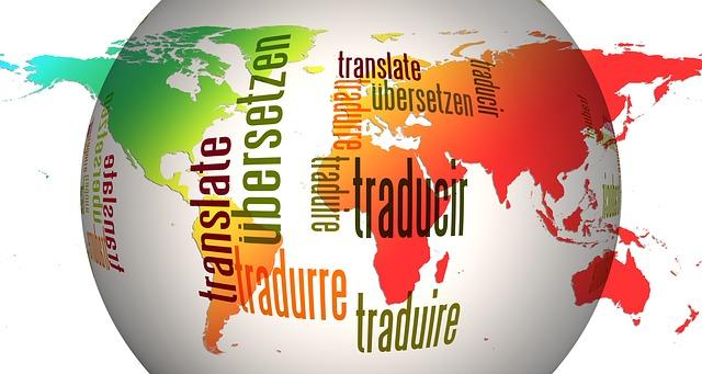 globe, flexword, languages